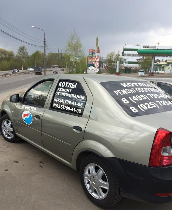Выезд специалистов по газовому оборудованию по Щелковскому району